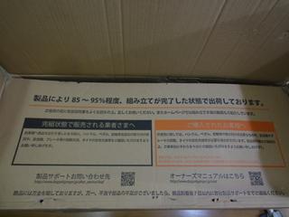 DSC04710.JPG